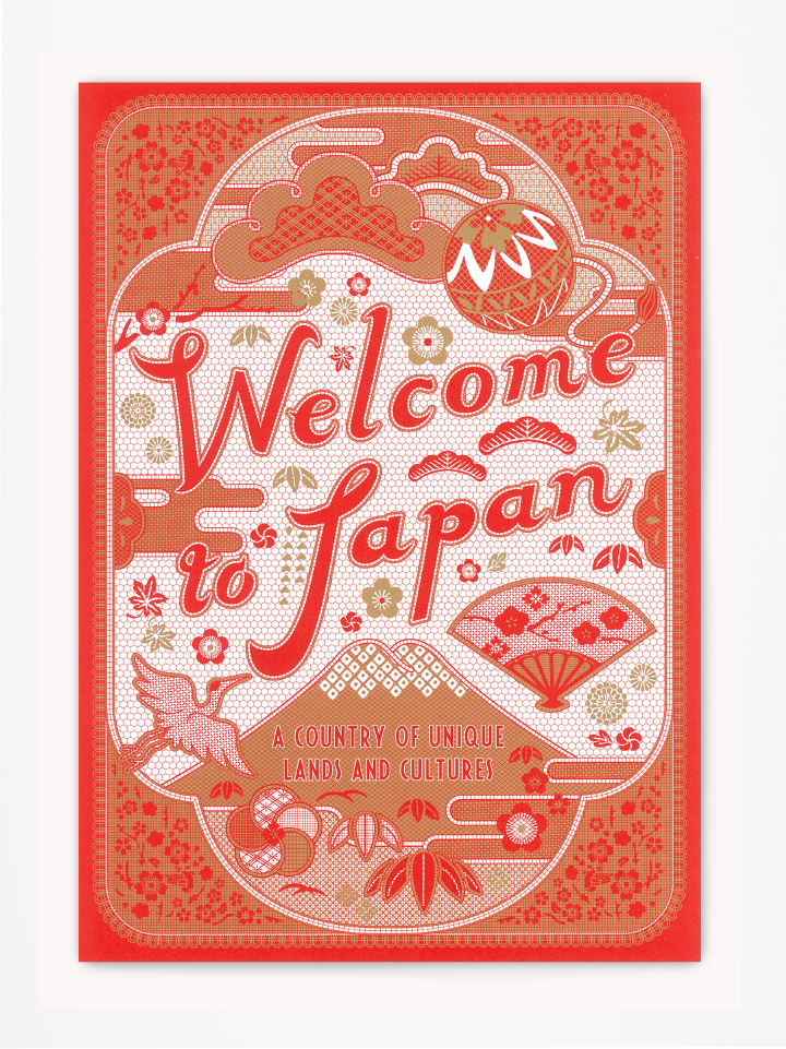 ARRIVAL_welcome to japanH1