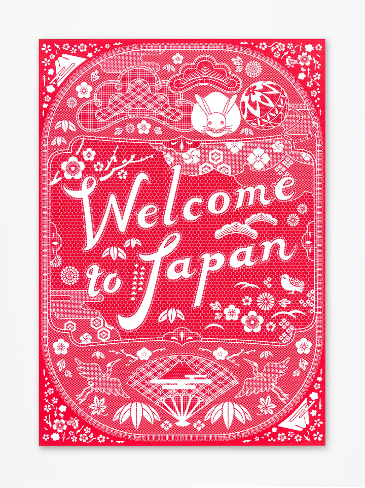 allule_welcome to japan