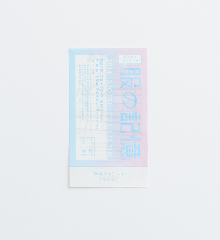 fukuno_3