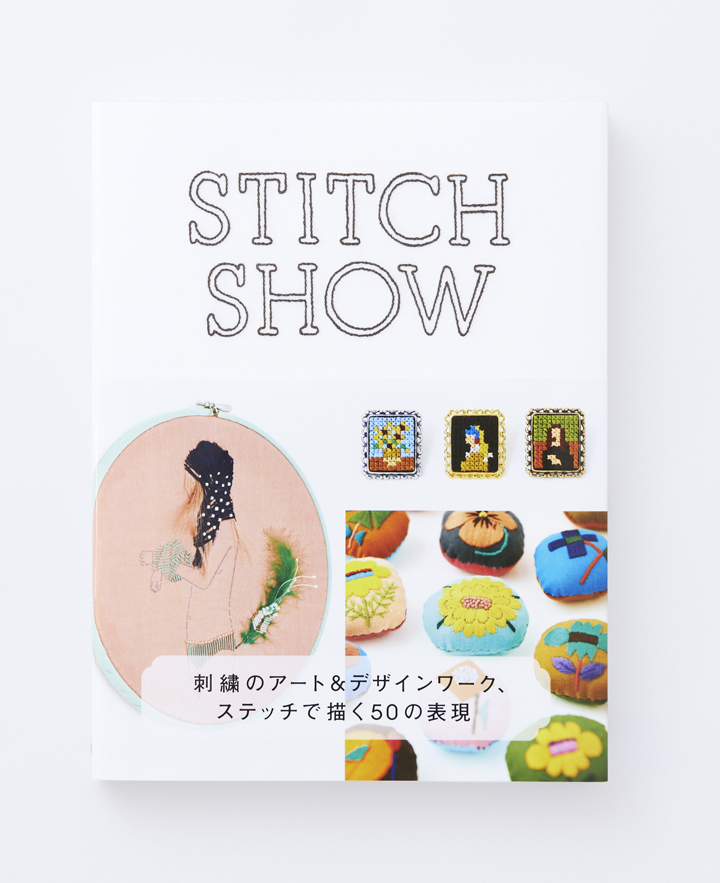 stitch_1