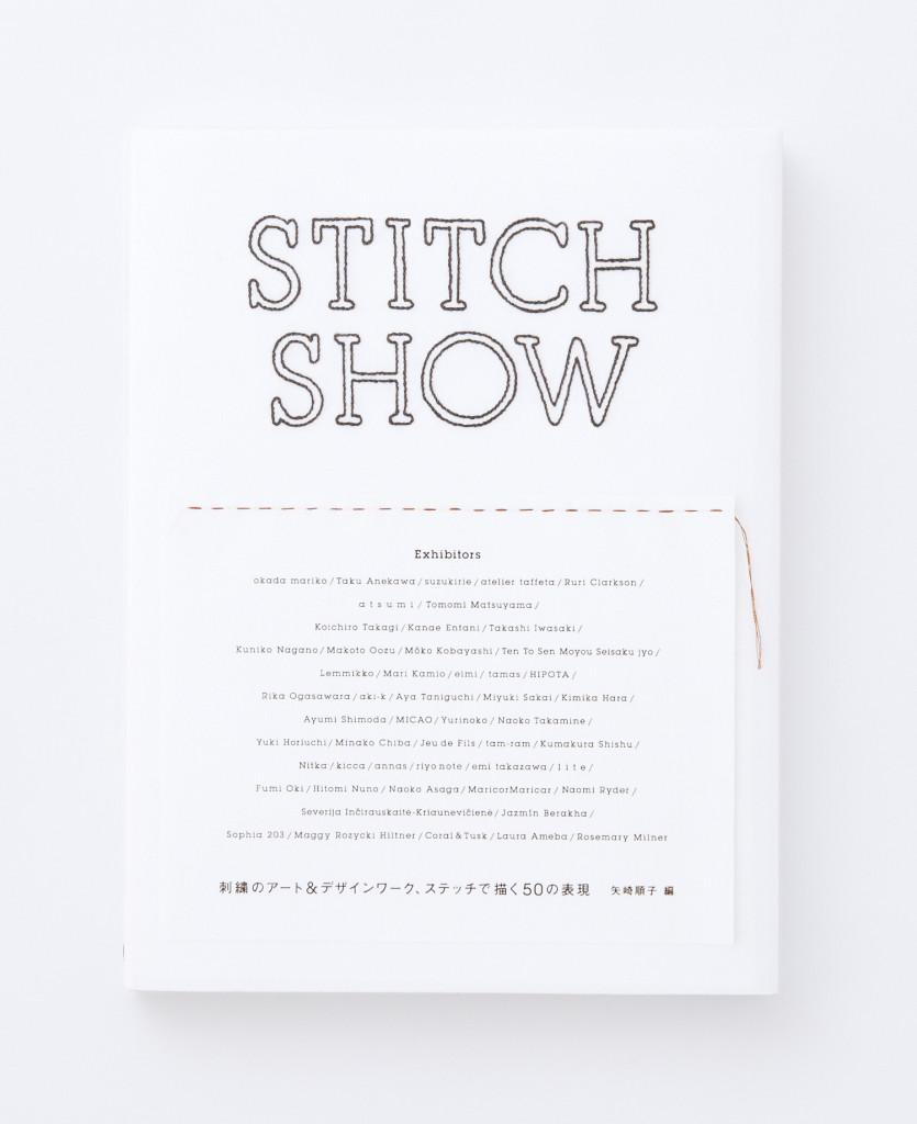 stitch_2